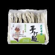 蔬菜十穀手打麵(Natural Vegetables & Ten Grains Noodles)